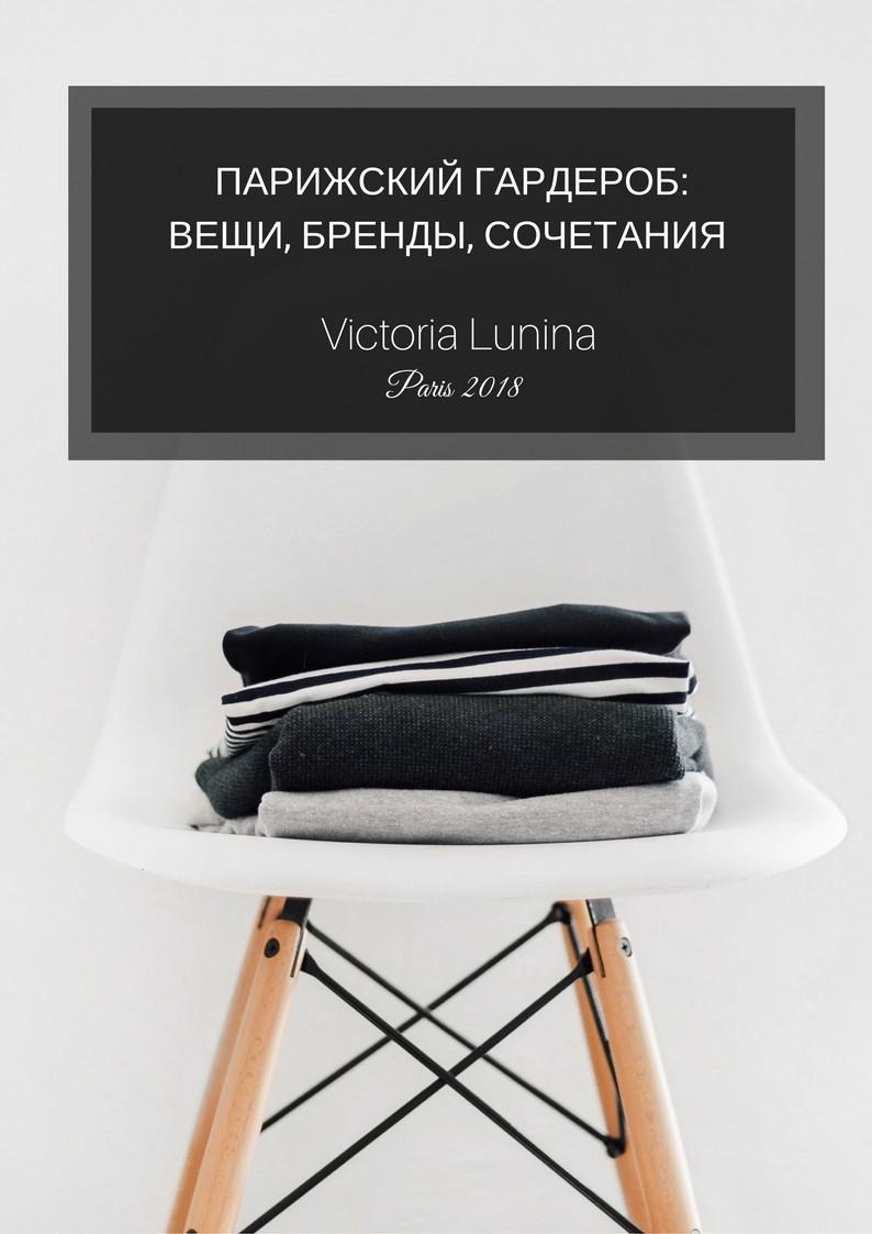 Весенние заботы: как выбрать кожаную куртку