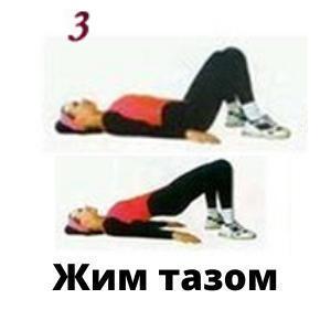 Упражнения для красивых ног и ягодиц