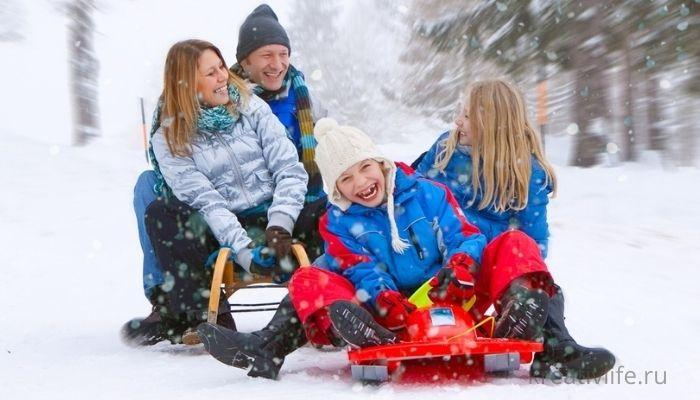 Как провести новогодние каникулы всей семьей