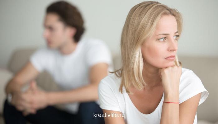 Мужчина, женщина, натянутые отношения, измена