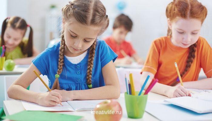 Как мотивировать ребенка учиться и научить усваивать большие объемы информации