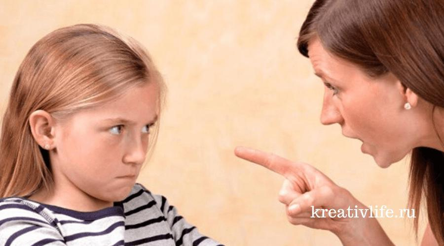 Как научиться не кричать на ребенка