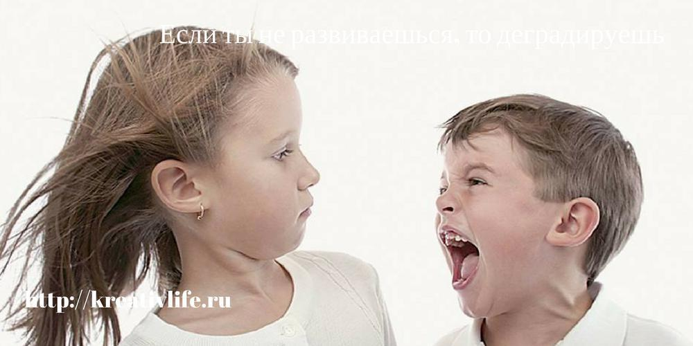 ревность вреди детей, старший и младший