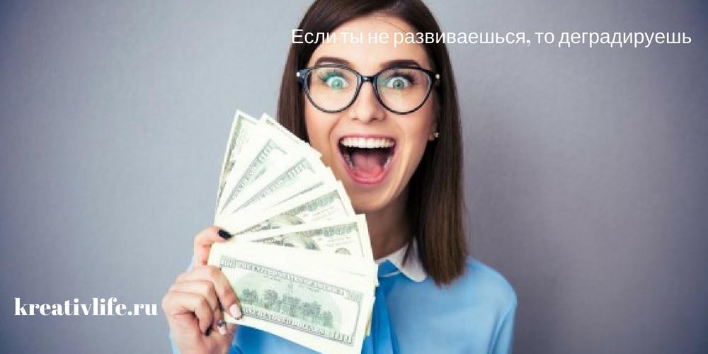 Как правильно относитьс к деньгам, их психология