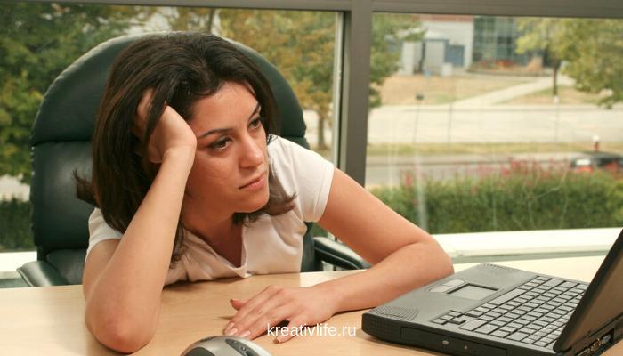 Упадок сил и нежелание работать в период самоизоляции, что советуют психологи?