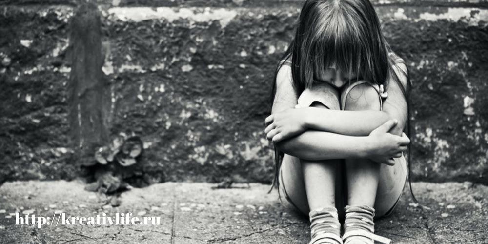 Обращение с детьми жестокое