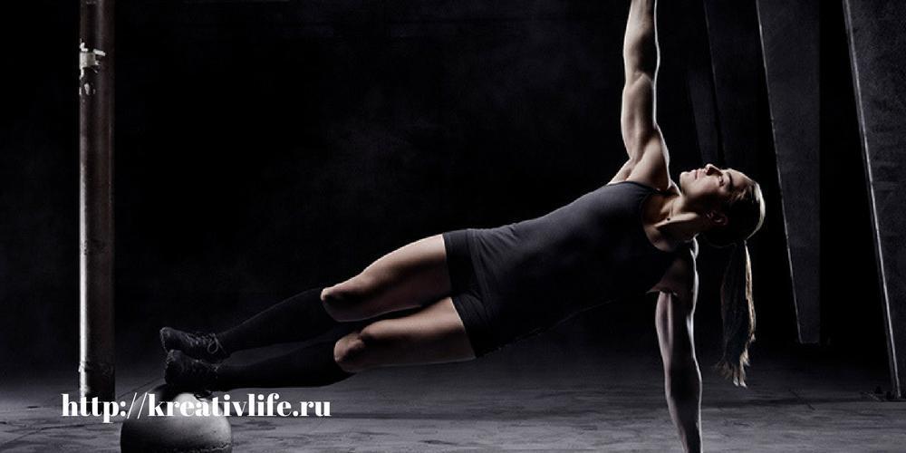 На что направлен комплекс упражнений кроссфит занятий