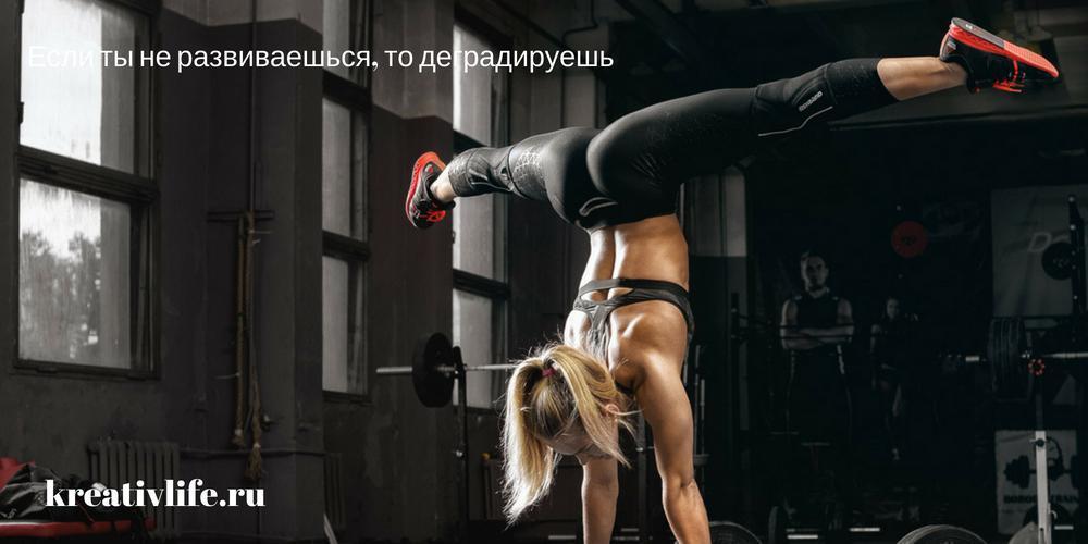Программа CrossFit тренировки для девушек и новичков