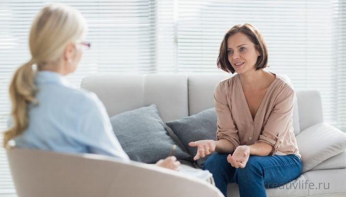 консультация клинического психолога